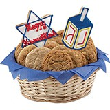 W315 - Celebrating Hanukkah Basket